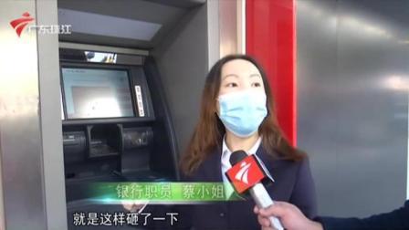 男子泄愤砸毁银行ATM机  已被刑拘 今日关注 20210115