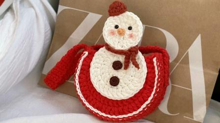 LYG手作 原创新年礼物之小雪人编织手提包新手教程