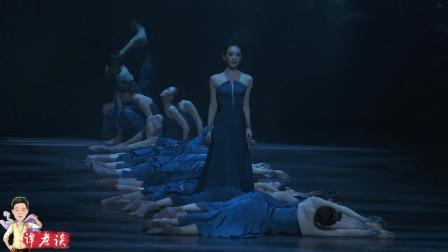 女子群舞《潮》,用曼妙的身姿和空灵的意境,描绘一幅唯美的画面
