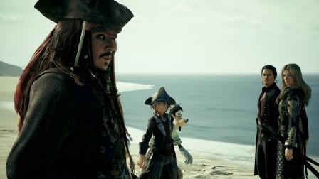 王国之心3 18 加勒比海盗 上