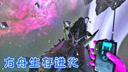 探索月球世界!甲龙:第一次飞上天、方舟