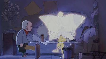 奶奶不放心邋遢的爷爷,深夜溜回家给爷爷洗衣做饭