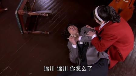 箭在弦上:锦川接到妹妹来信,新婚之日全家竟惨遭灭门,彻底崩溃