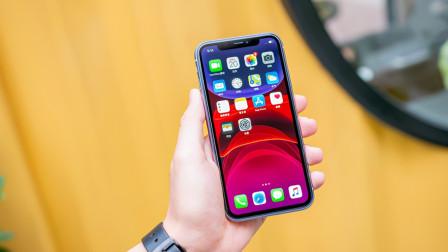 "iPhone11跌至""清仓价""!网友:不支持5G网络,但价格真喜人"