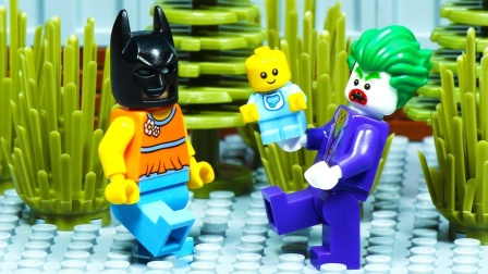 乐高蝙蝠侠小丑-婴儿被抢救