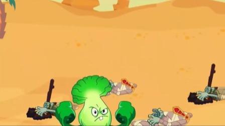 植物大战僵尸:来看豌豆射手怎么打僵尸