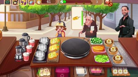 美食家小游戏:今天又是辛苦的一天