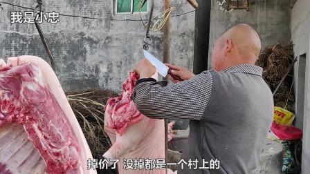 村子里开始杀年猪多少钱一斤?农村大叔亲口告诉你,真不便宜