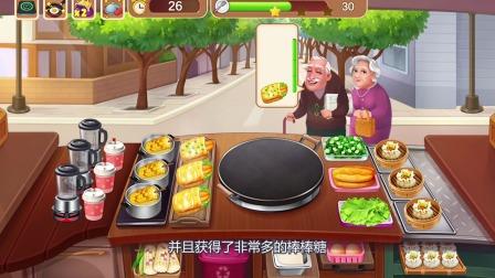 美食家小游戏:有好多丰盛的食物呀