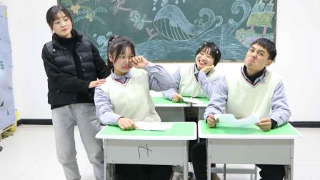 当学霸和学渣同时受到批评,俩人的反应真是天壤之别,太搞笑了