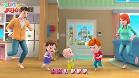 超级宝贝:你们有全家一起跳跳吗