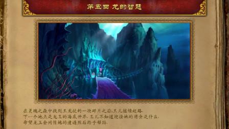 神秘少林寺:玉龙杖传说   伍