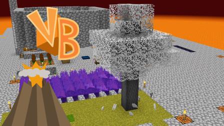 火山生存《Ep7 冥界佐拉树》我的世界多模组生存实况视频 安逸菌解说