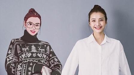 这两款知性美的毛衣穿搭,满满的优雅感!