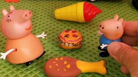 猪妈妈这个也不让乔治吃,那个也不让他吃,只给他吃……