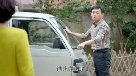 玉珠怀孕还一路小跑,江河急得吼道:你再跑一个,太暖心!