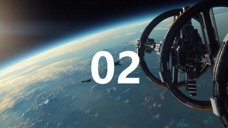 SGGS·StarCitizen星际公民·EP02·游历斯坦顿之奥丽莎港