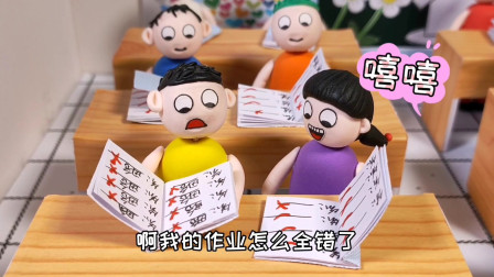 儿童剧:作业做错,错一题抄写10遍,杜子腾错了8题要抄80遍