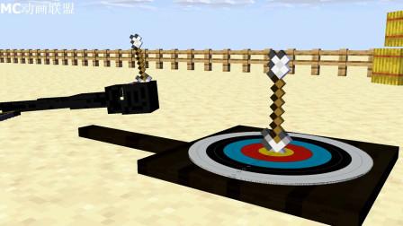 我的世界动画-怪物学院-花式射箭-Zonimate