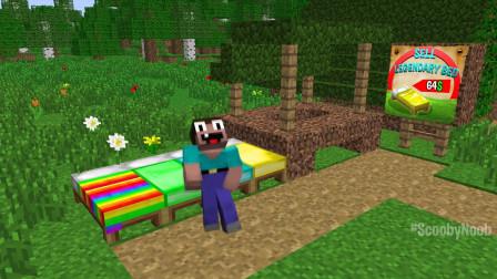 我的世界动画-菜鸟的彩虹床-Scooby Noob
