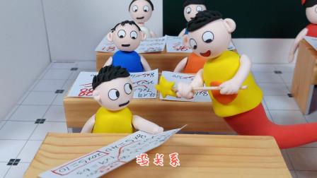 儿童剧场:杜子腾很诚实的告诉老师自己拿不到100分,杜子腾真棒