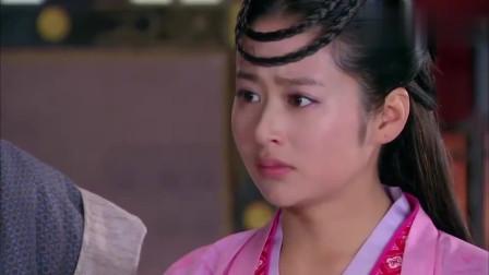 画皮:大夫见多识广,九仙花可以治好公主的伤,王英抓住救命稻草