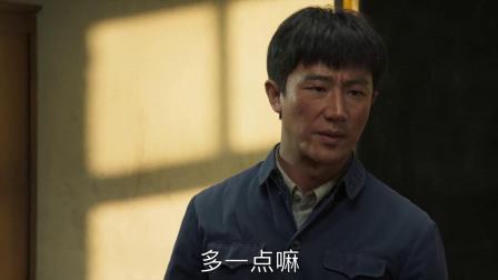 山海情:得福一心只为金滩村,父亲马喊水快回来了?