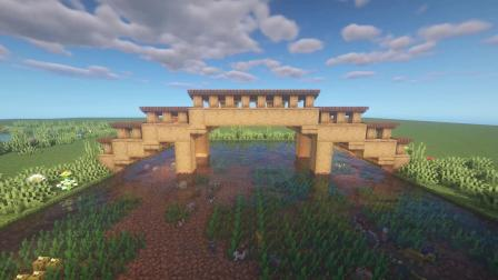 我的世界:建筑教学,教你如何制造桥,萌新必看!