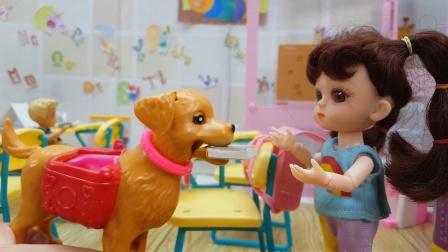 粗心的小芭比忘记带家庭作业本去学校,聪明的小狗狗及时帮她送来