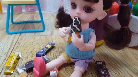 小芭比偷偷的在课堂上吃冰淇淋,被数学老师发现后承认错误