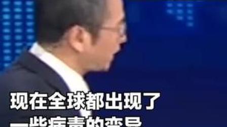 白岩松对话国药集团中国生物董事长:我国新冠疫苗对变异的病毒有效吗?