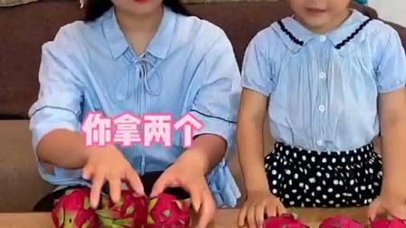 搞笑一家人:又套路妈妈一个火龙果
