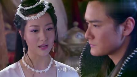 画皮:浮生和小唯打赌,小唯想让王英爱上她,她坚信会