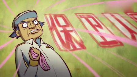 动画《伍六七》07预告:不要以为杰克船长长得帅就不是实力派!