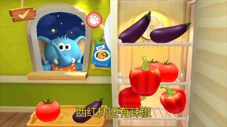 熊猫餐厅:大象先生爱吃什么?