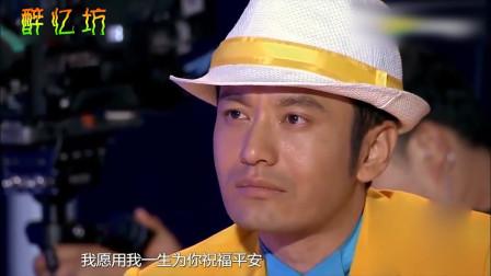 没人能听这歌不流泪,连原唱都是哭着唱完的,台下的明星也都哭了