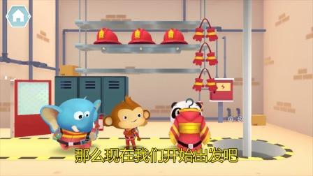 熊猫消防队:消防车堵车了!