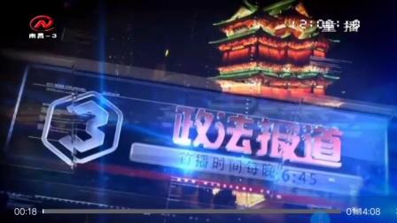 【南昌广播电视台x天津广播电视台】【放送文化】【架空电视】假如南昌《政法报道》片头OP遇上了天津《晚间新闻》片头BGM