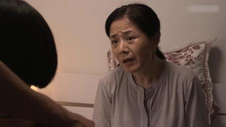 头号前妻:婆婆故意挑唆儿媳,老妈看到儿子帮儿媳后,当场慌了!