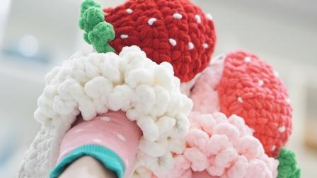 希妈手作 第314集 奶油草莓冰条线拖鞋钩针教程