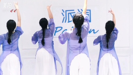 派澜周奕彤老师#原创编舞##情字难#古风舞蹈