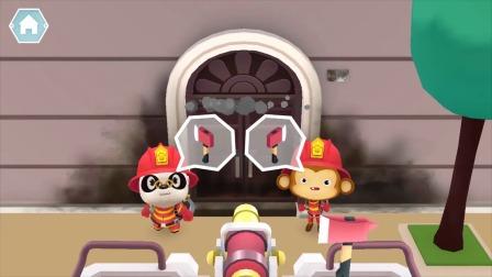 熊猫消防队:火太大了进不去!