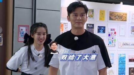 奔跑吧:李晨居然被小姑娘打败了,蔡徐坤也被偷袭!