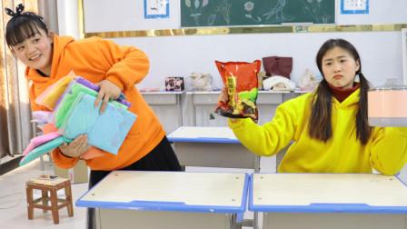柚柚想玩同学的黏土,用螺蛳粉和她交换,同学会答应吗