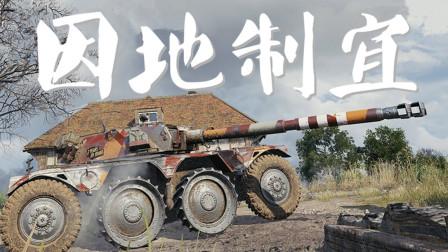 坦克世界 EBR隐斩183 环抱大白兔