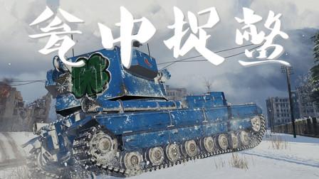 坦克世界 哈城之主183满血万伤