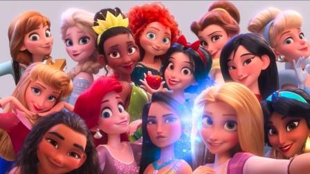 迪士尼公主的成员都有谁?