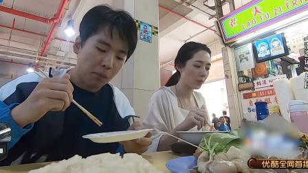 奔跑吧:郭麒麟化身火锅专家,蛤蟆炖土豆都吃过!