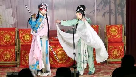 巜送京娘》扬莲,刘洋,三花川剧团2021.01.16玛塞城剧场演出