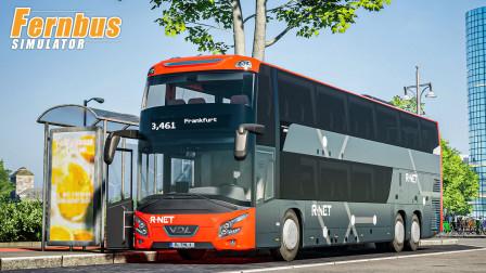 长途客车模拟:抢先体验新双层 VDL-FDD2   2021/01/15直播录像
